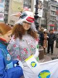 Козочка Карнавальная